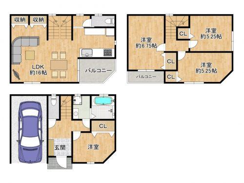 ☆☆自社物件☆☆ ◆新築一戸建◆ 生野区中川東2丁目